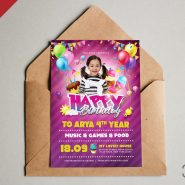 A5 Birthday Invitation Card PSD