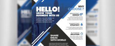 Corporate Flyer PSD Templates