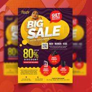 Season Special Sale Flyer PSD Template